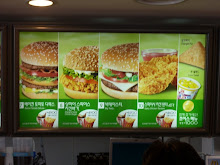 McMenu in Korea