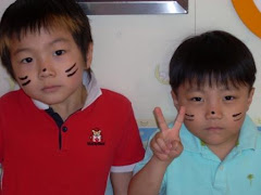 Two Tiger students