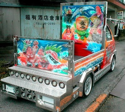 Art Trucks (21) 11