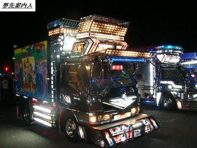 Art Trucks (21) 15