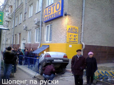Russian Parking  6