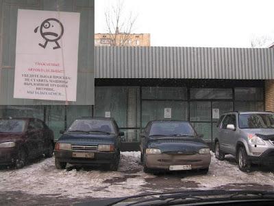 Russian Parking  8