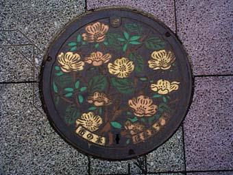 Manholes of Japan 13.jpg