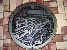Manholes of Japan 5.jpg