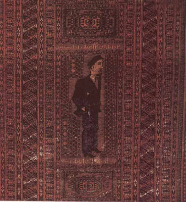 Carpets from Russia 4
