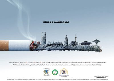 16 Creative Anti-Smoking Advertisements (16) 4