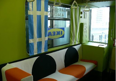IKEA's Promotional Train (12) 6