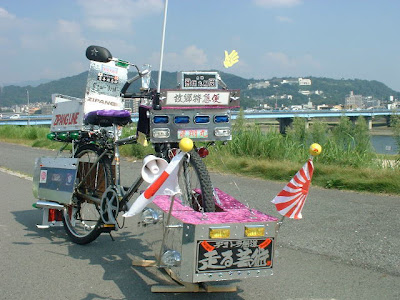 Dekochari - Japanese Art Bike (11) 8