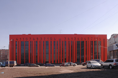 Barcode Building (5) 3