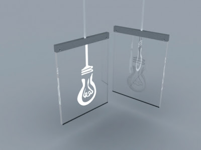 Virtual Lamp (2) 1