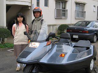 Japanese Sidecar
