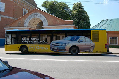 Creative and Clever Bus Advertisements - Part: 3 (18) 2