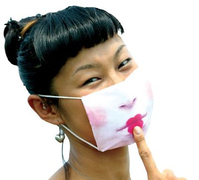 Designer Face Mask (12) 2