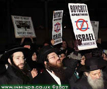 KEMPEN MEMBOIKOT ISRAEL