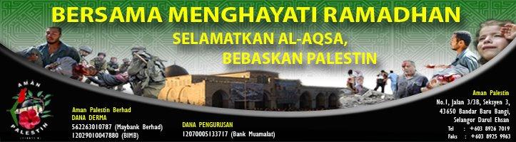 Ramadhan di Al-Aqsa