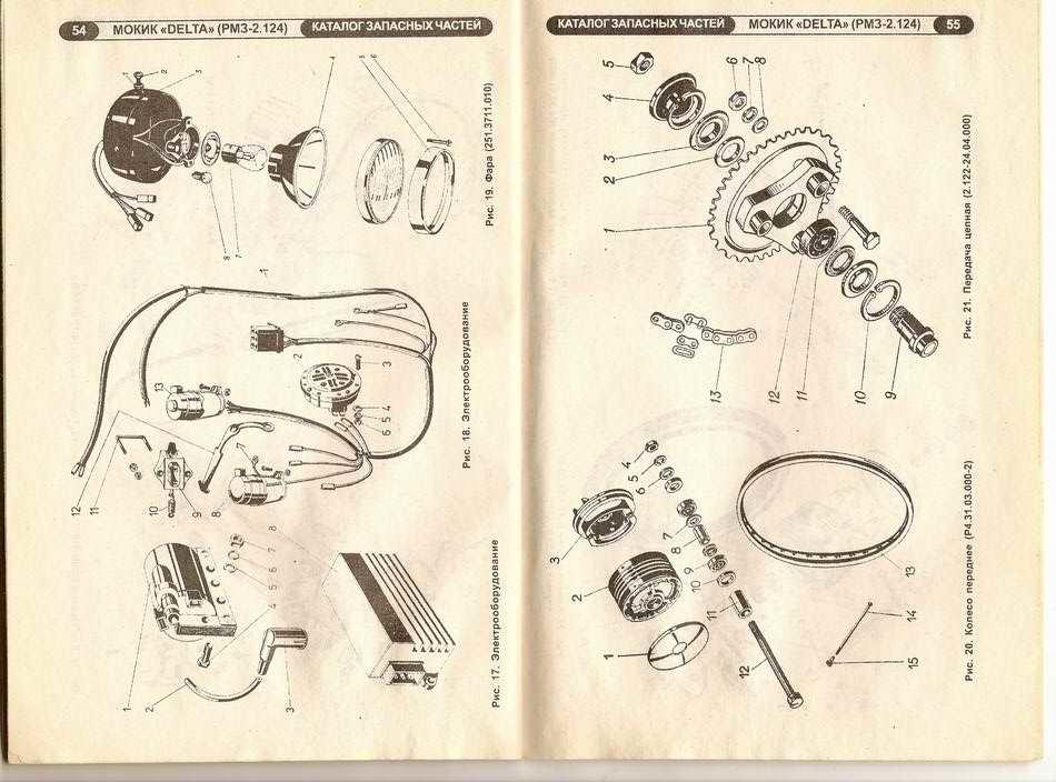 инструкция по ремонту мопеда рига