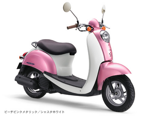 Honda2Bscoopy2Bjapan2Bpink