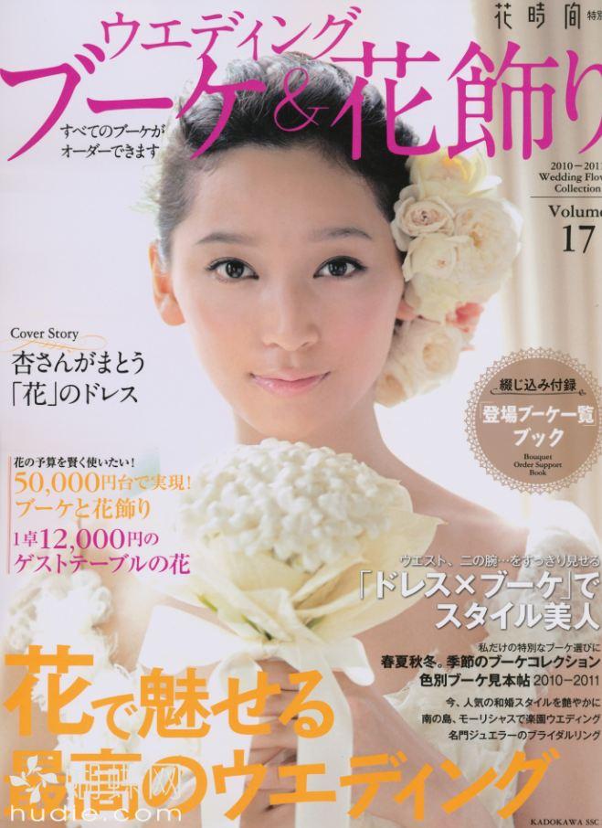 Famous Designers Magazine