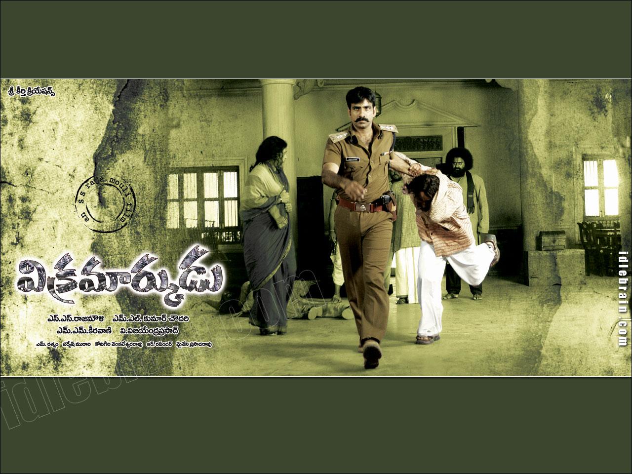 telugu movies vikramarkudu movie download