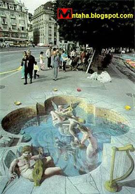 الخداع البصري-الخدع البصرية - منتهى-خدع الرسم على الأرض