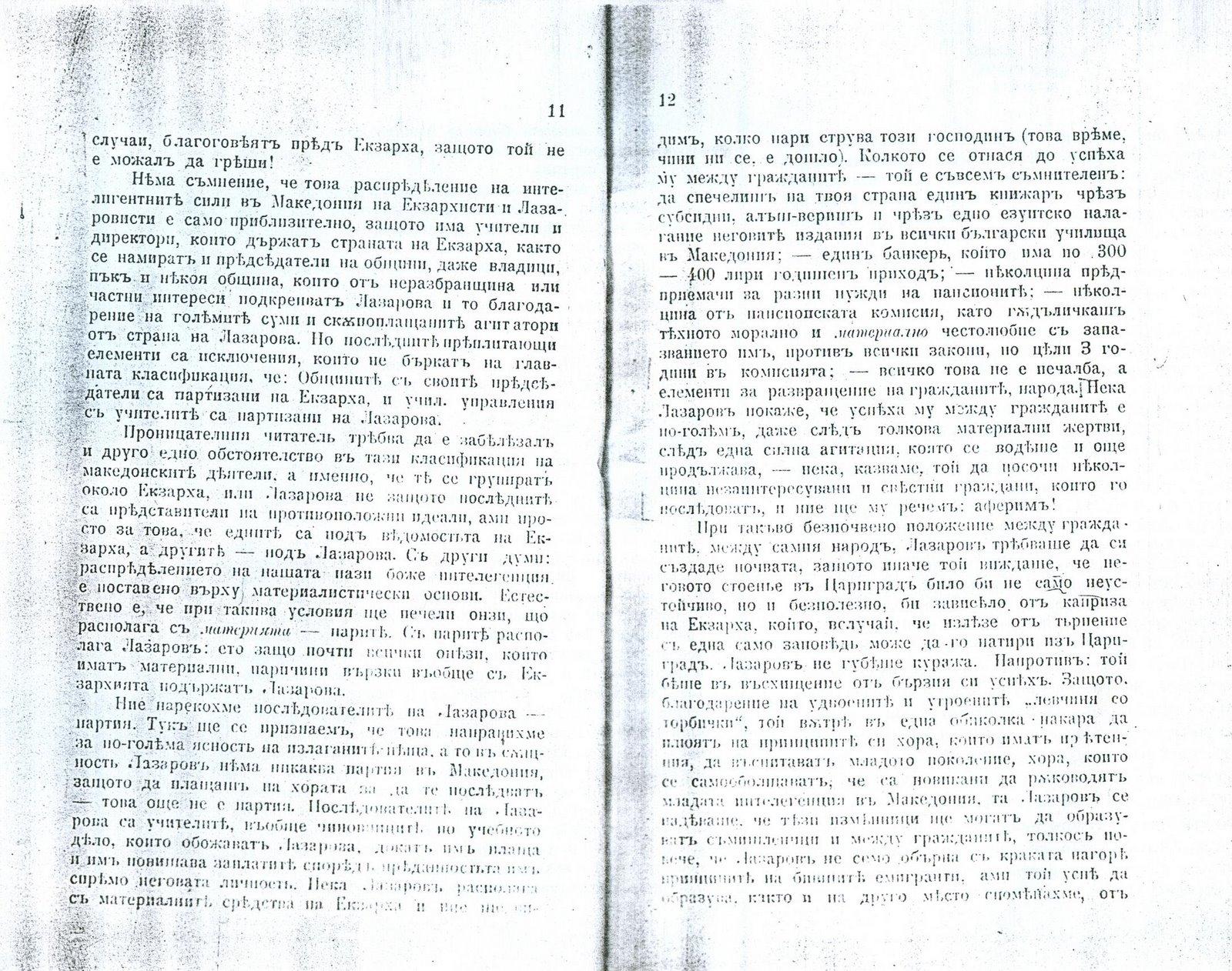 [scan0006.jpg]