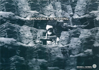 impossible is nothing,blog, ipub,