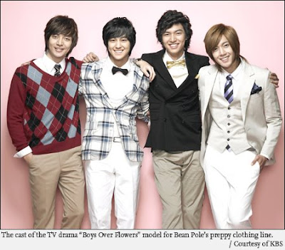 Boys Fashion Jeans on Clothes  The Men Of Boys Over Flowers Models For Bean Poles  Clothing