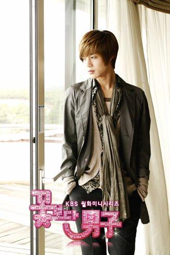 صور المغني/الممثل الكوري hyun joong j6ueps.jpg
