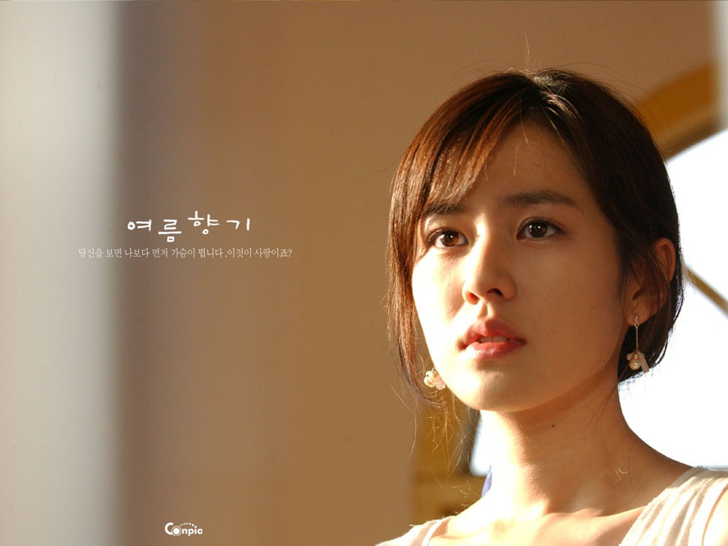 Son Ye Jin - Gallery Photo Colection