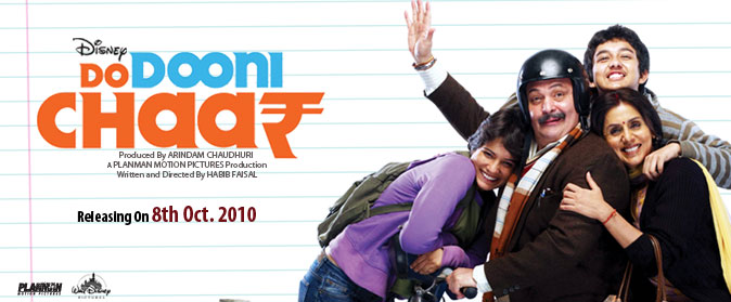 Watch Do Dooni Chaar DVD Online Movie