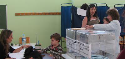 Ο Βασίλης συζητά για τις εκλογές!