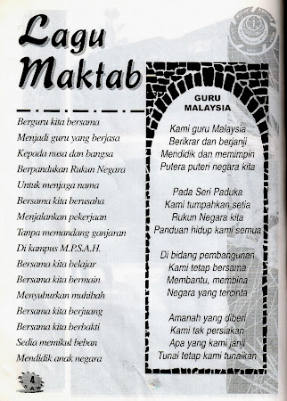 LAGU MAKTAB MPSAH