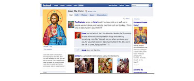 screenshot of the facebook passion of christ