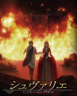 Recomendaciones Anime/Manga Seinen Le+Chevalier+D%27+Eon
