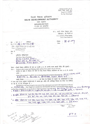 The Din Info Bank DDA NOTICE Amp OUR REPLY