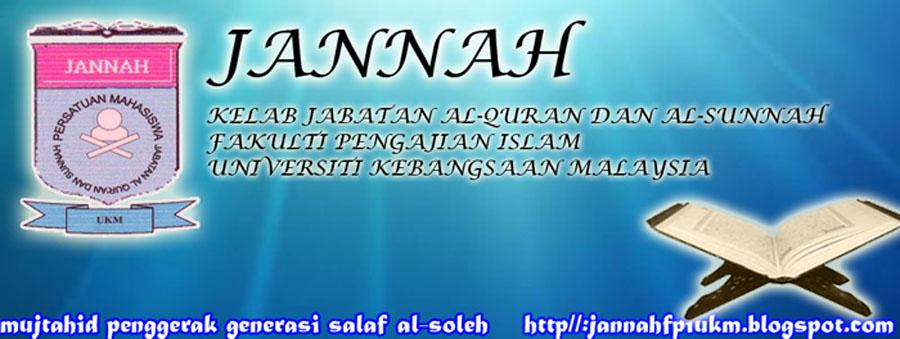 KELAB JABATAN AL-QURAN DAN AL-SUNNAH