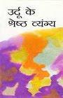 हिंदी में पहली बार