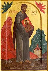 Saint Andrey Rublyov.