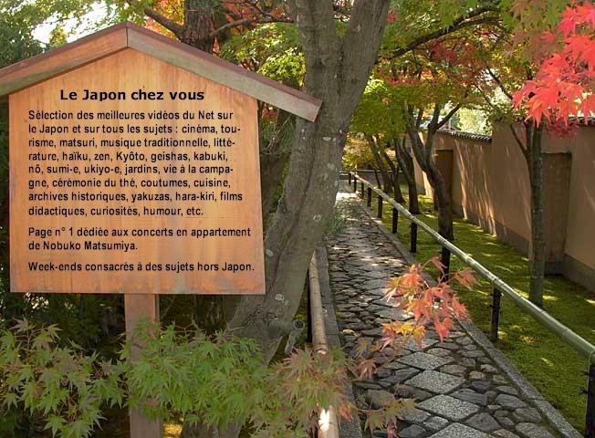 Le Japon chez vous (vidéos)