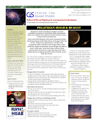 CIS-School of Moon Sighting & Astronomical Calculation