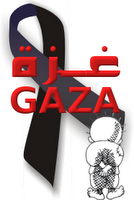 For Gaza