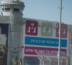 Bethlehem Welcome banner