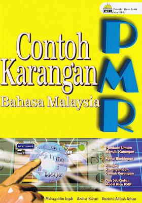 CONTOH KARANGAN BAHASA MALAYSIA UNTUK PMR