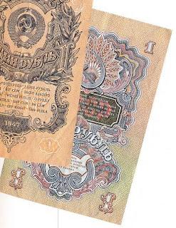 Курс доллара к рублю ссср