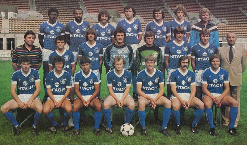 Football retro strasbourg 1983 84 - Residence de haut standing amsterdam marcel wanders ...