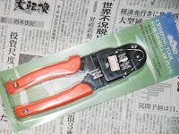 圧着工具DL-608