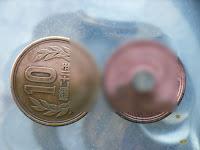真鍮片の銅メッキ