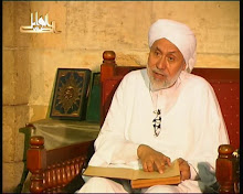 Syeikh Muhanna As-Sufi