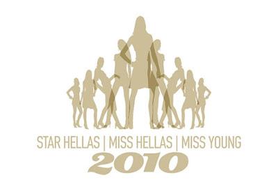 http://2.bp.blogspot.com/_OFH_EK9Incs/S5Ybi3KO2vI/AAAAAAAAFVY/bpmZQnZiD4c/s400/logo2.jpg
