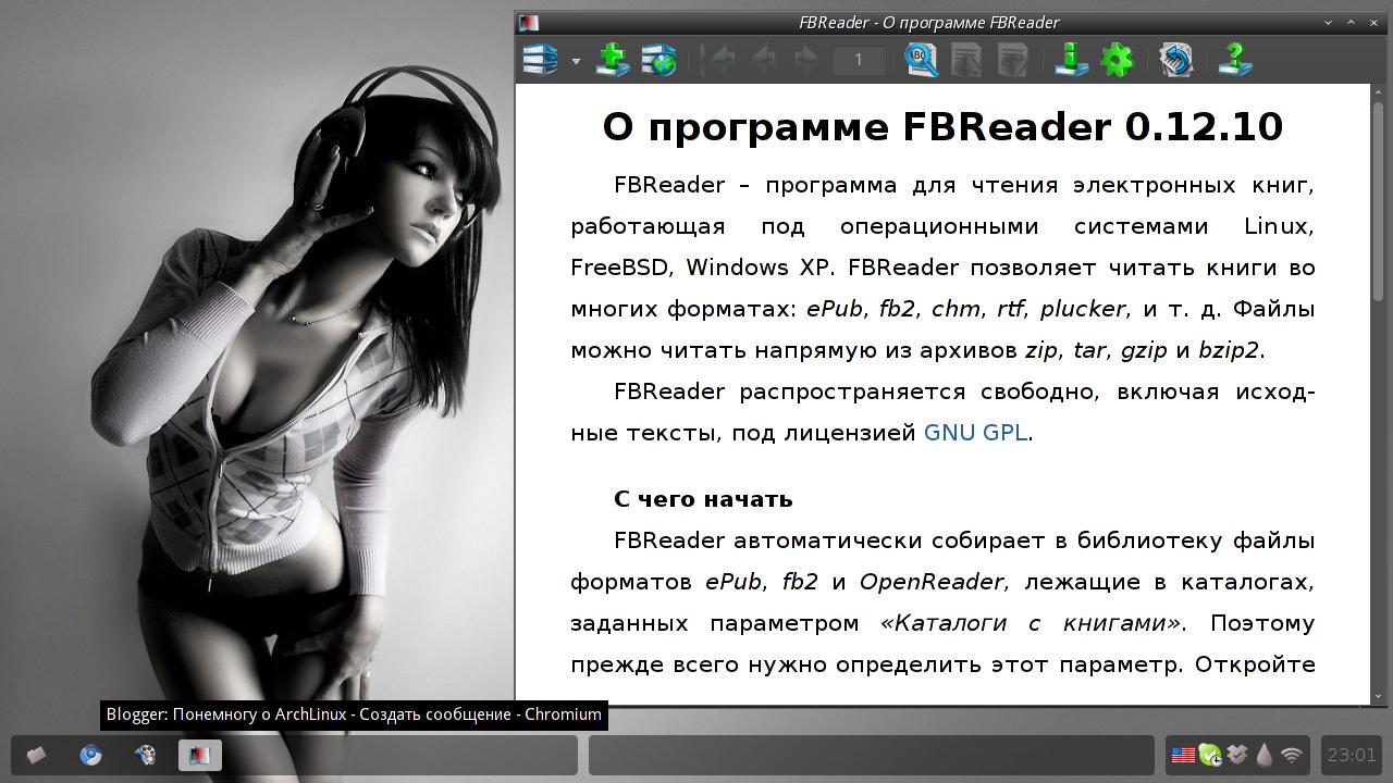 Программы для чтения zip
